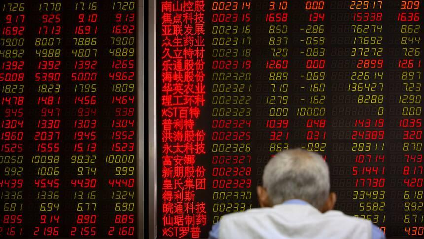 """上市公司减持不断 中国股市变""""提款机"""""""