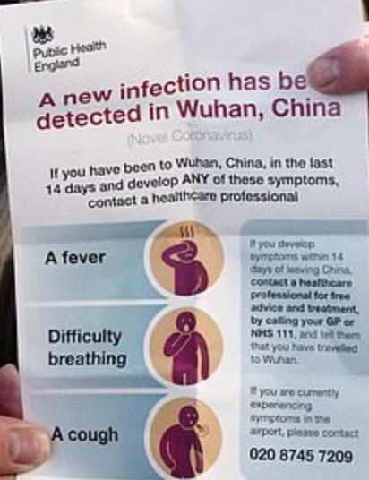 英国公共卫生部给所有乘客下发的旅游通知