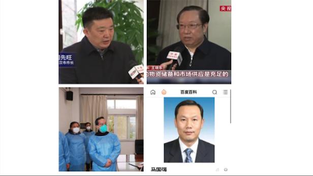 武汉肺炎扩散 网友怒批官员隐瞒疫情应枪毙