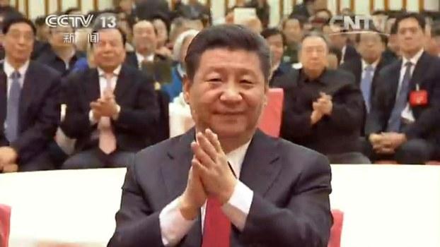 习近平出席2020新年团拜会。(视频截图)