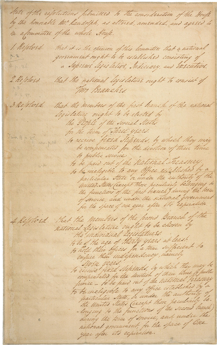 弗吉尼亚方案正面(Drafted by James Madison, and presented by Edmund Randolph)