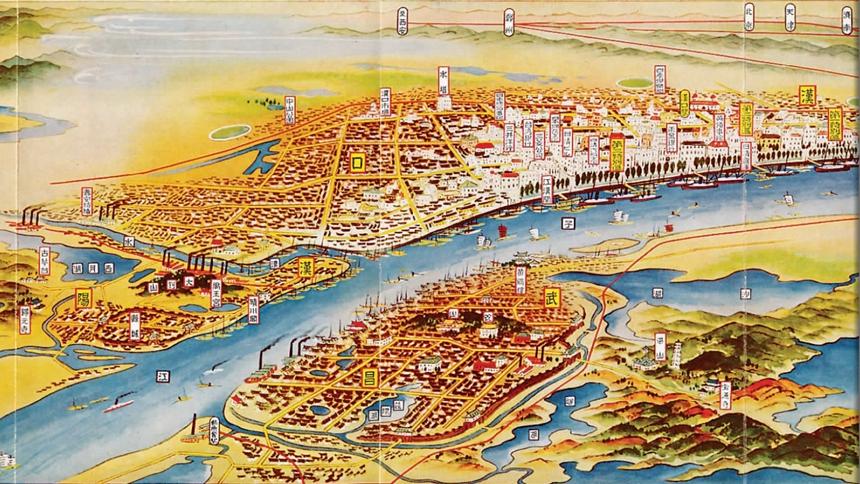 1930年日本人绘制的武汉地图(图片:维基)