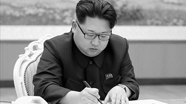 朝鲜传确诊7宗病例 金正恩紧急中断军事训练