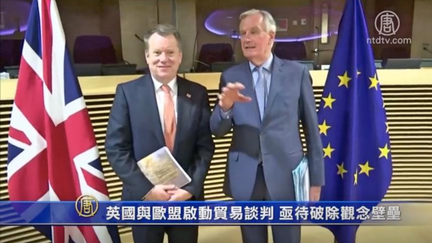 3月2日,英國-歐盟貿易談判啟動。圖為英國首相約翰遜的歐洲顧問弗洛斯特(左),和歐盟27國的首席談判代表巴尼耶。(新唐人視頻截圖)