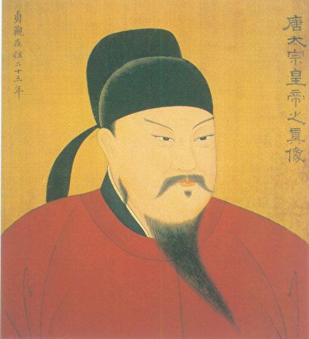 唐太宗李世民彩像(图片:清人摹绘)