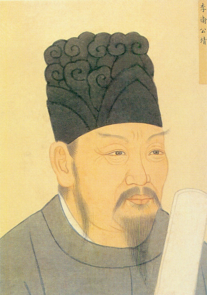 李靖(图片:清宫殿藏本)