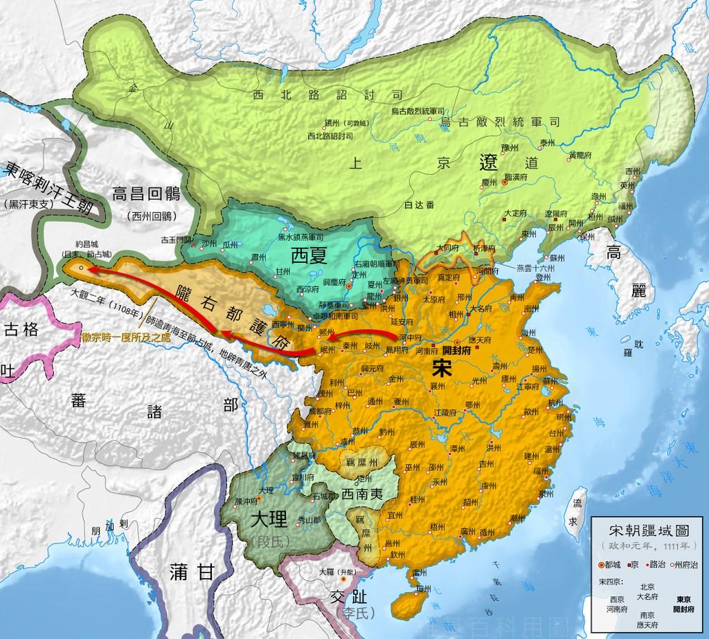 北宋疆域图(图片:玖巧仔 /维基百科)