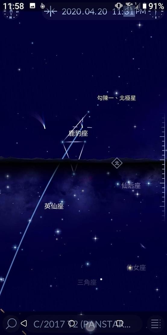 星相學家朱文貴先生靜觀天象,發現4月20日有兩顆千萬年的彗星掃到鹿豹座,對應在金正恩身上,金正恩在劫難逃。(圖片由朱先生提供)