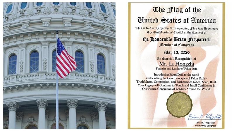 """5月13日,美国国会大厦特别升旗庆祝""""法轮大法日"""",并向法轮大法创始人李洪志先生致敬。(Photos by YORK DU/ Epochtimes)"""
