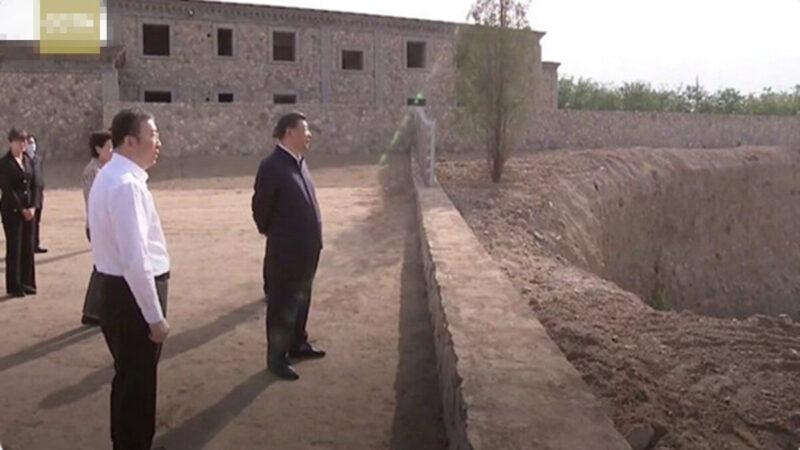 习近平8日在宁夏银川考察调研,身临大坑引发网民联想。(视频截图)