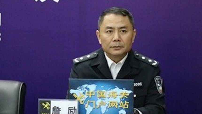 海关总署广东分署缉私局党组书记、局长詹励接受审查调查。(图片来源:网络)