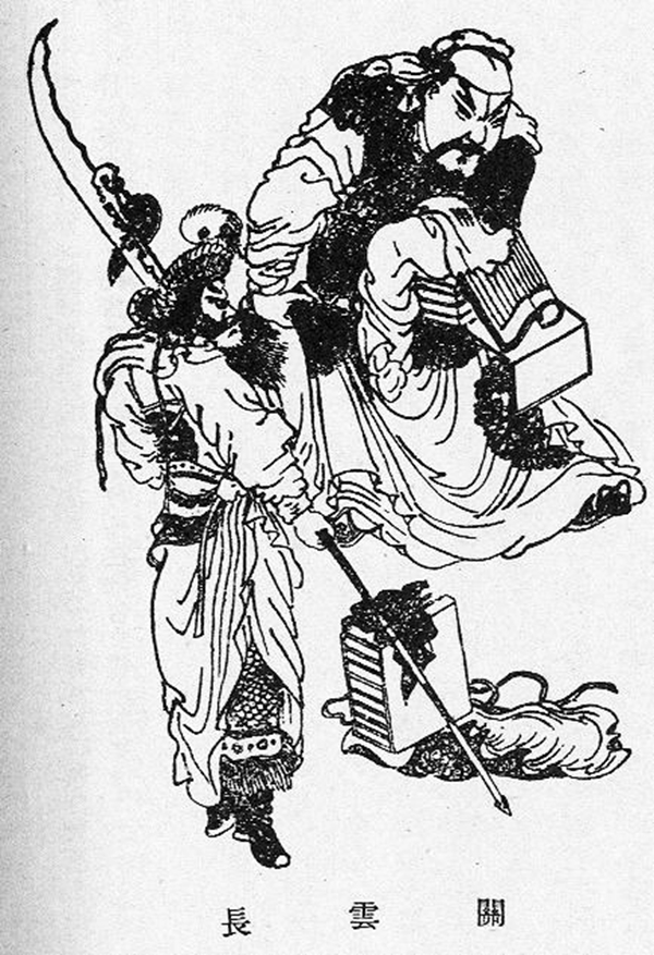 关羽(图片:清代版《三国演义》插图)