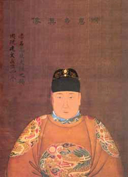 建文帝(圖片:Someone in Ming dynasty - original from but now dead link. also here. Uploaded to zh.wikipedia at zh:File:Jianwen.jpg)