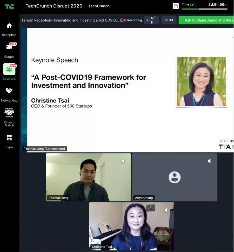 500 Startups CEO Christine Tsai分享疫情引发的投资变化