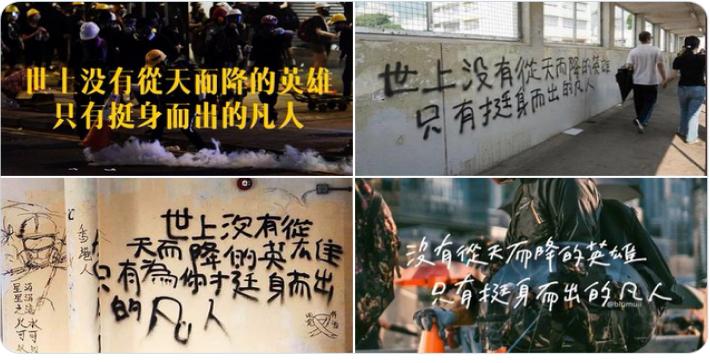 习近平日前在全国抗疫表彰大会上发表讲话,竟引用了一句香港返送中运动中,鼓舞抗争者的名句。(推特图片)