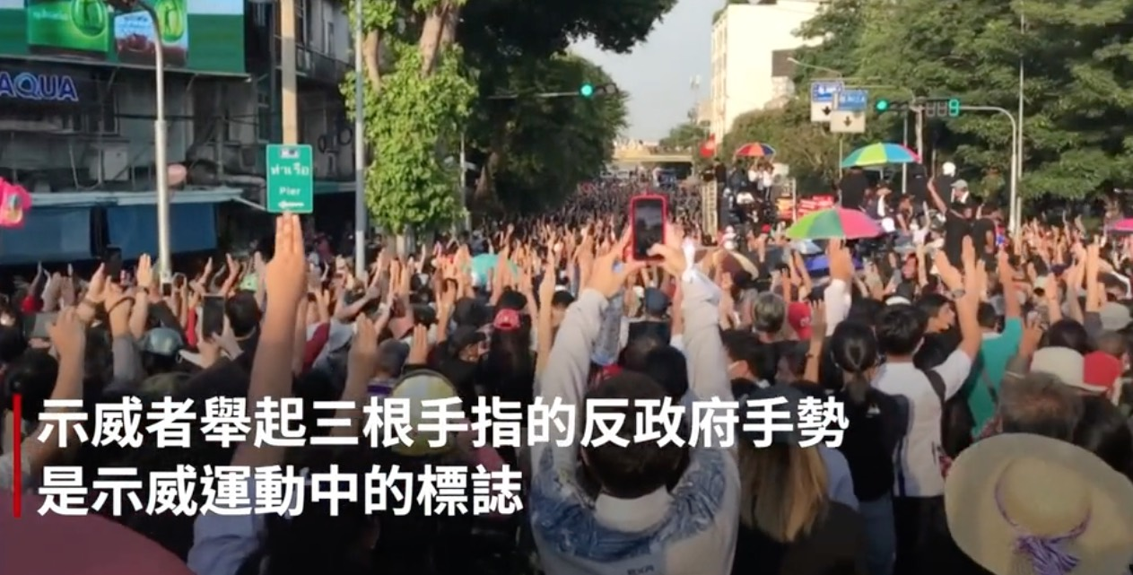 14日的抗議民衆