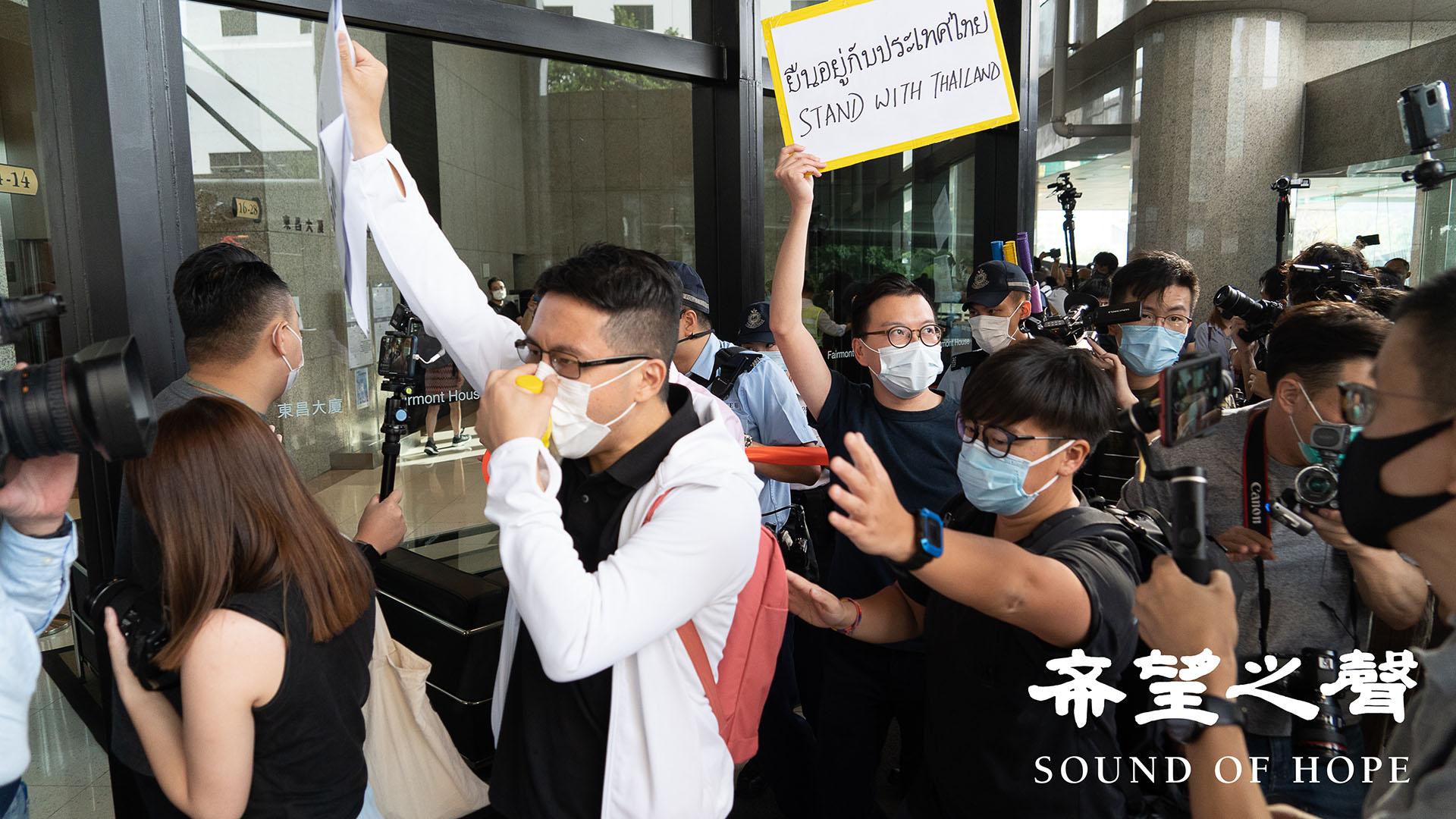 多位民主派区议员在限聚令下以4人一组方式到泰国驻港领事馆所处的金钟东昌大厦外示威。(郑铭/SOH)