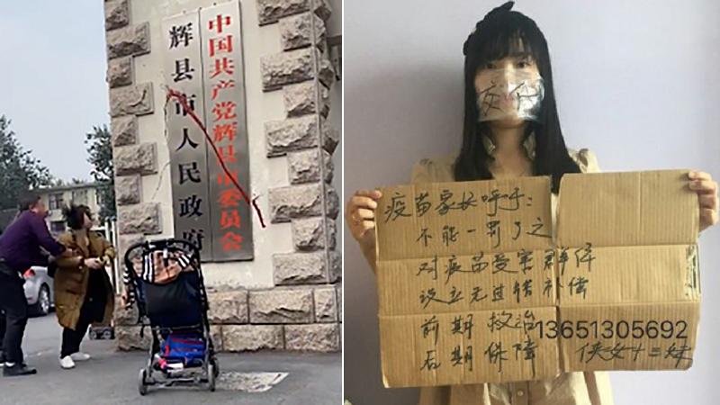 何方美(图右)到辉县市政府泼红漆抗议