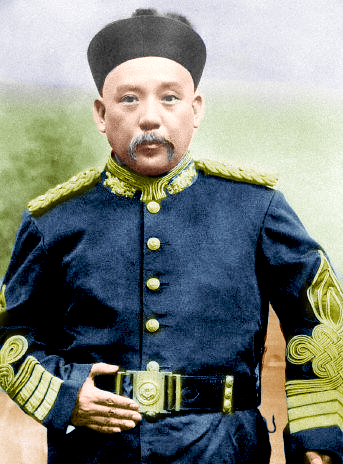 袁世凯军装照(图片:Militaryace - Acquired from Wikipedia, added colour to the original black and white photo.)