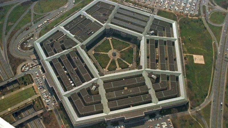 美国国防部五角大楼(图片来源:AP/美联社)
