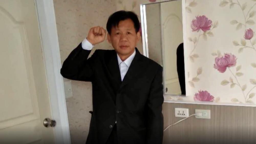 河南张姓男子宣布组党建国。