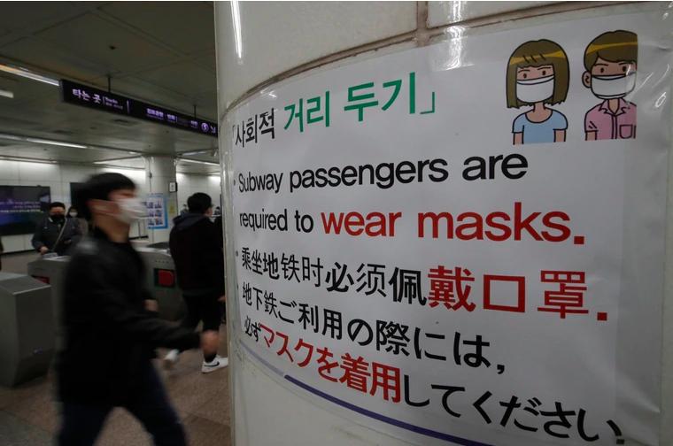 首尔一处地铁站贴有要求民众戴口罩的海报