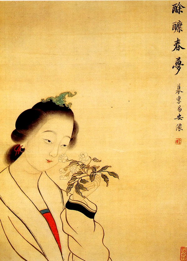 李清照 (图片:清人摹画像)
