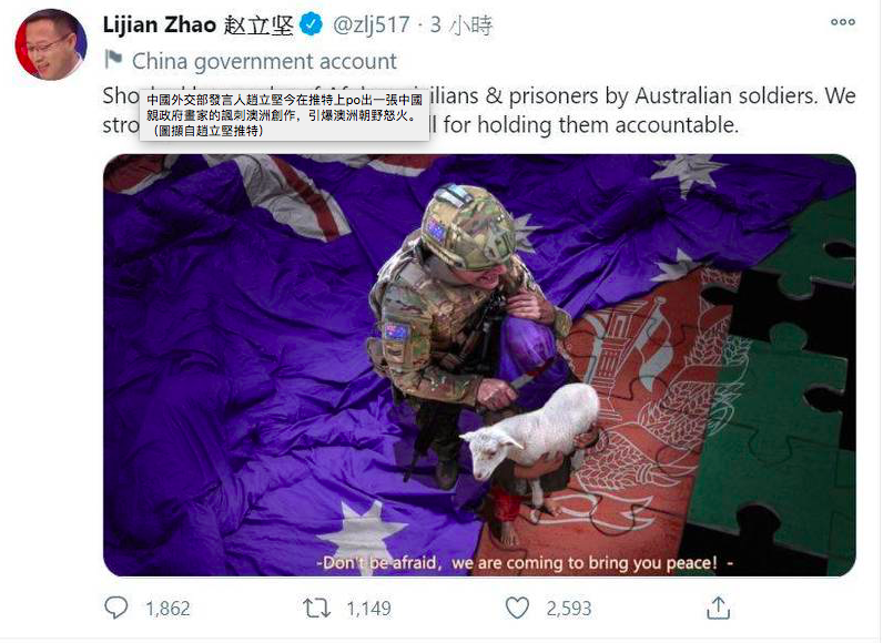 中国外交部发言人赵立坚今在推特上po出一张中国亲政府画家的讽刺澳洲创作