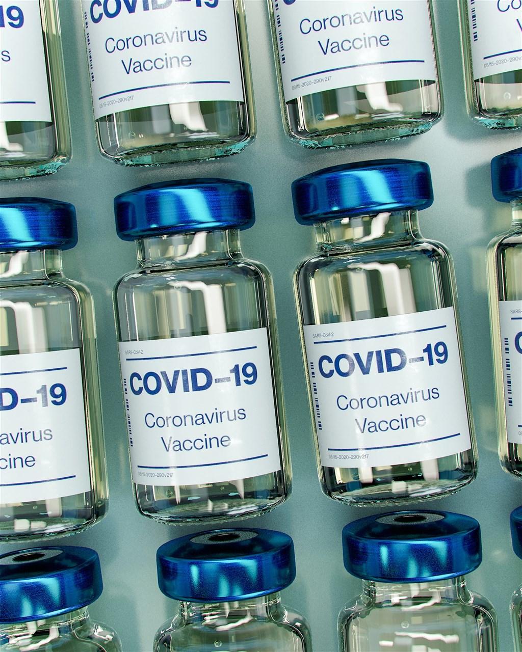 实验性的2019冠状病毒疾病(COVID-19)疫苗