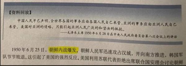 美國駐中國使領館發推文駁斥中共官方扭曲事實的說法。(圖片來源:推特)