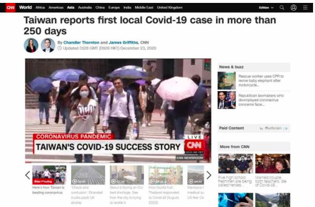 《CNN》報導臺灣相隔253天再度出現本土感染案例