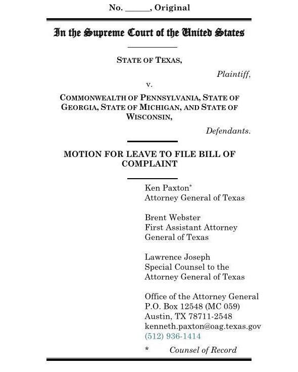 德州联邦高院诉状截图
