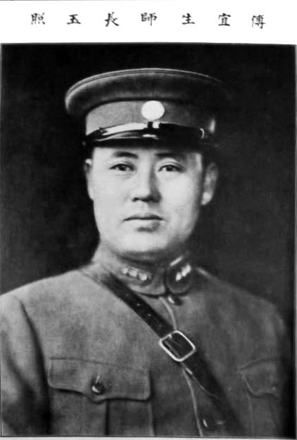 原国军二级上将:傅作义(图片来源:维基百科公有领域)