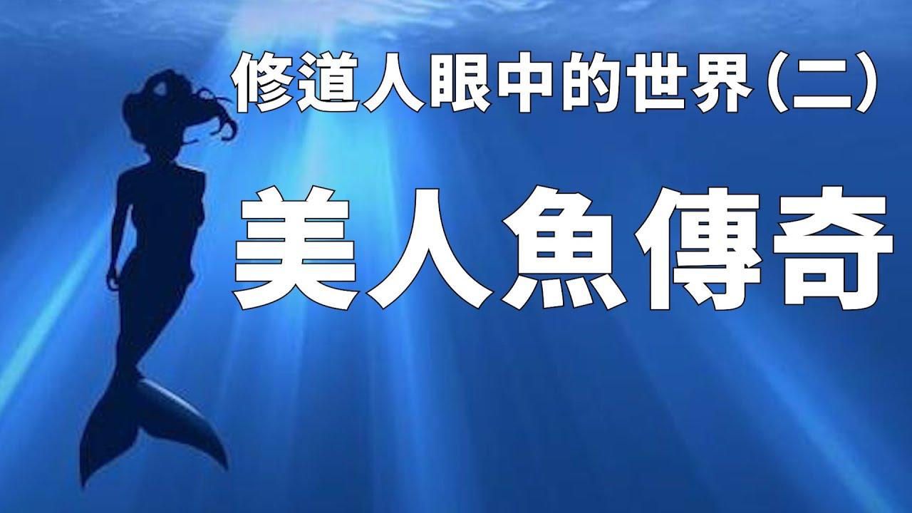 意味 漁夫