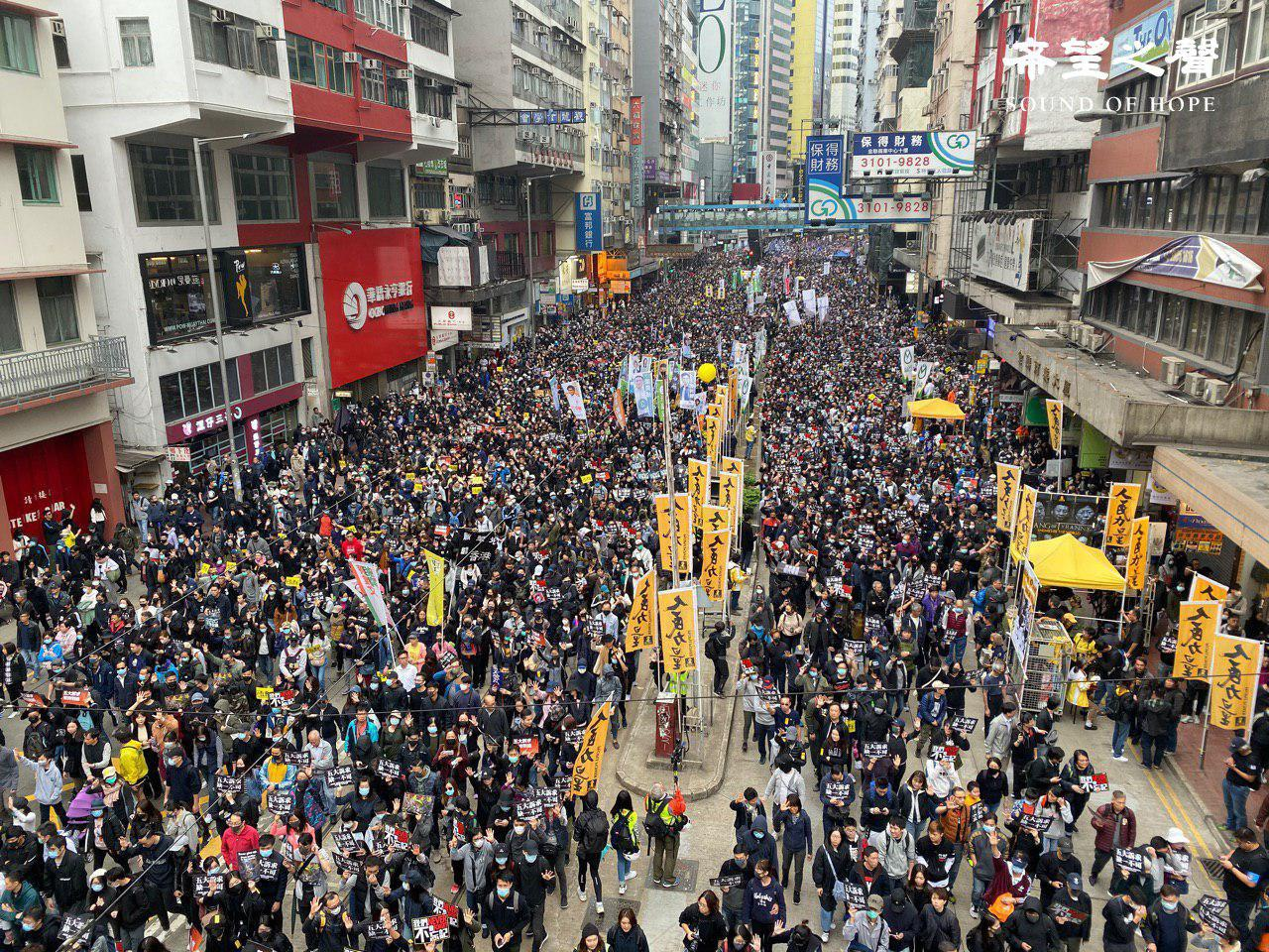 2020年1月1日,民阵举办元旦大游行。游行市民挤爆铜锣湾。(郑铭/SOH)
