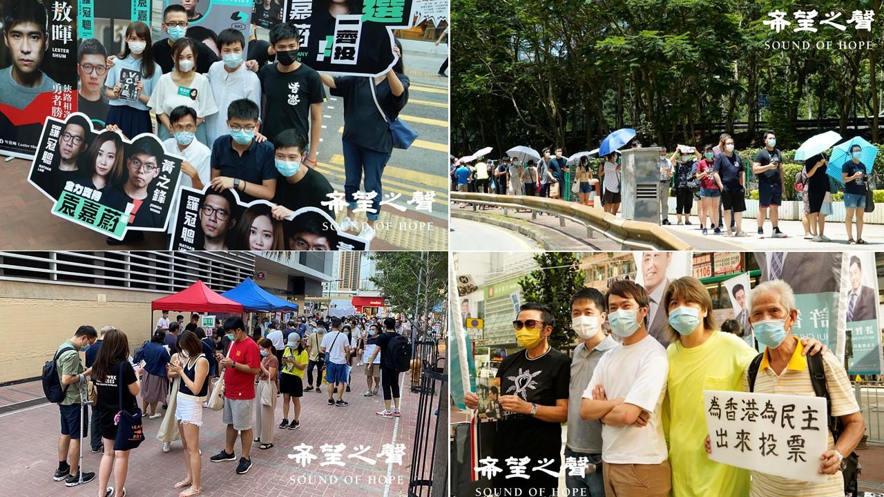 香港民主派在2020年7月11、12日一连两天举行立法会选举初选,吸引超过60万民众投票。(郑铭/SOH)