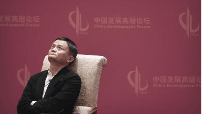 阿里巴巴创办人马云(图片来源:美联社)