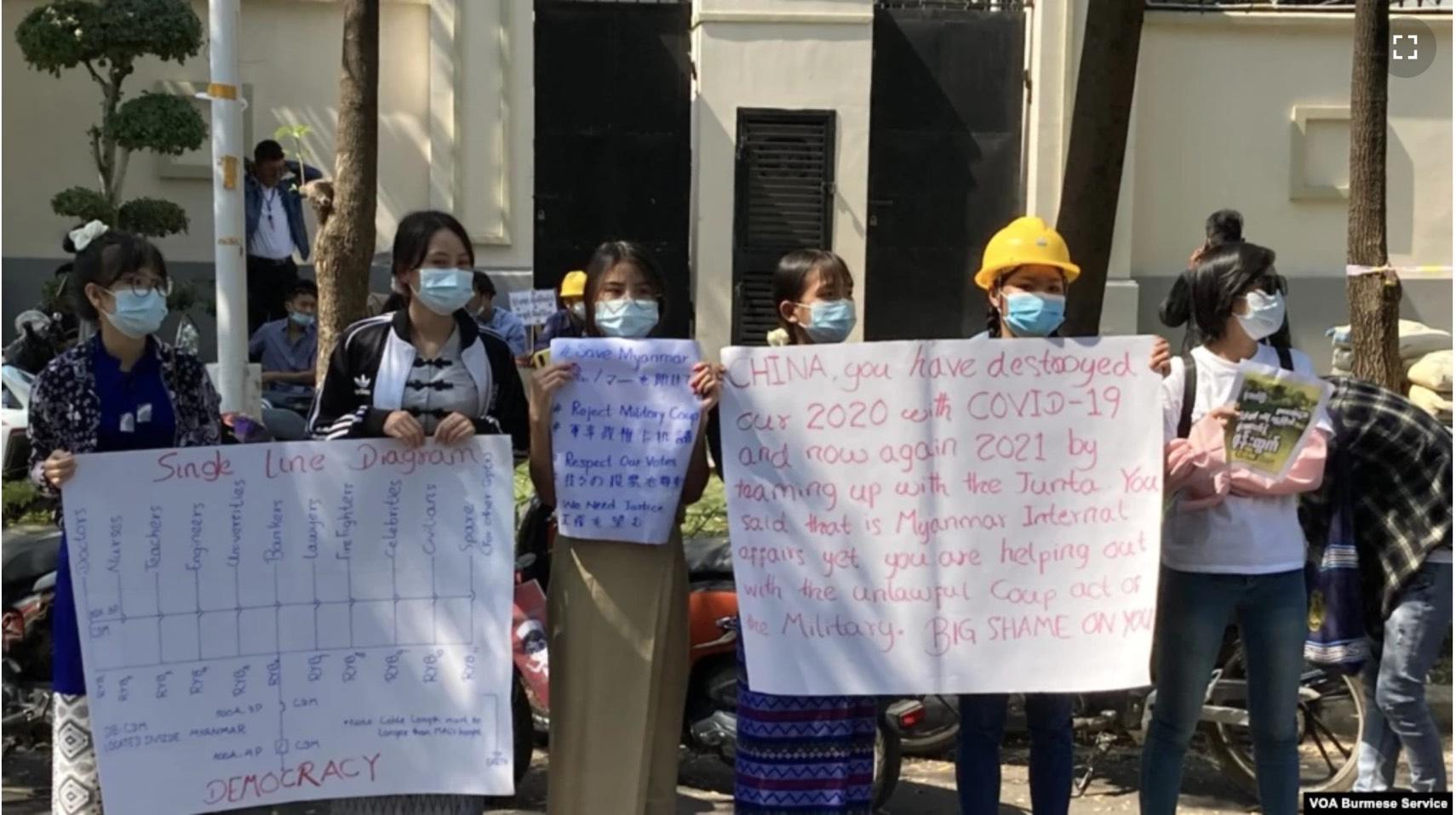 緬甸民衆在中國駐緬甸大使館外面抗議