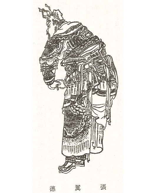 张飞(图片:清代版《三国演义》插图)