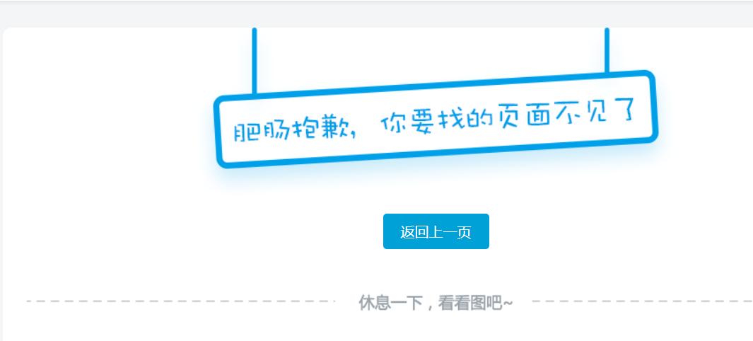 郑国成B站账号被删除