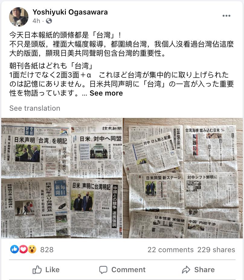 小笠原欣幸脸书