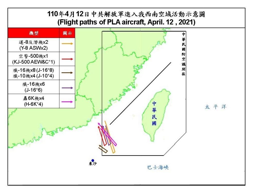 空军12日发布共机动态,25架共机侵犯台湾西南防空识别区,自国防部开始公布动态以来架数最多一次。