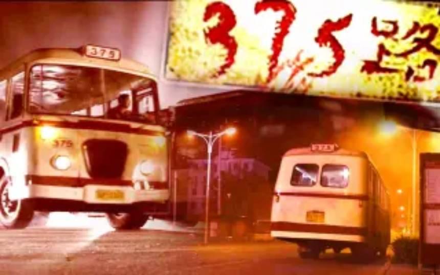 xe buýt ma