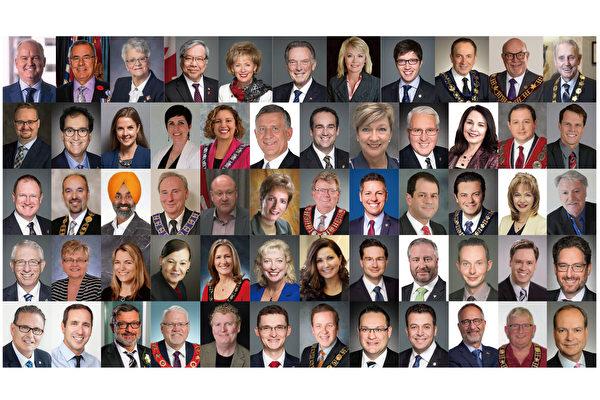 """加拿大联邦、省、市议员为加拿大法轮大法协会发来贺信,庆祝第22届""""世界法轮大法日"""",庆祝法轮大法洪传世界29周年。(大纪元合成图)"""