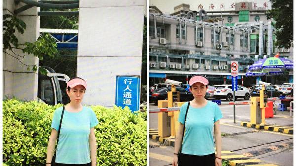 牛腾宇的母亲到救治儿子的佛山市南海区罗村医院(又称佛山市南海区公共卫生医院)走访。(图片来源:大纪元)