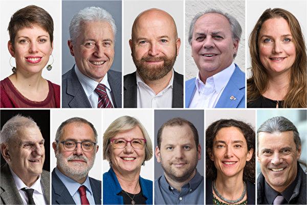 """瑞士联邦国会议员、州、市议员纷纷在庆贺""""5.13世界法轮大法日""""的支持信上签名,截止到5月9日,已经有110名政界人士签名。以上是11名特意发来视频的议员。"""