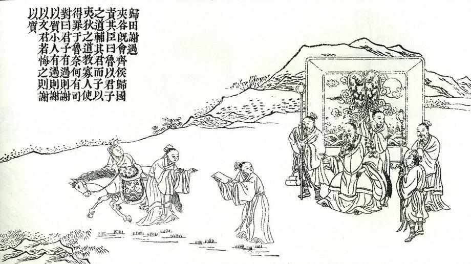 迫使齊國歸還了齊國侵佔魯國的土地(圖片:出自{清}孔憲蘭刻本《孔子聖跡圖》)