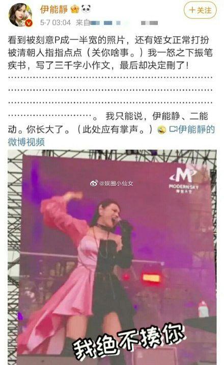 """53歲台灣女藝人伊能靜每每曬照總讓人驚艷她的凍齡美貌, 然而伊能靜的""""不老傳說""""卻在日前被網路上流傳的數張照片給打破了。"""