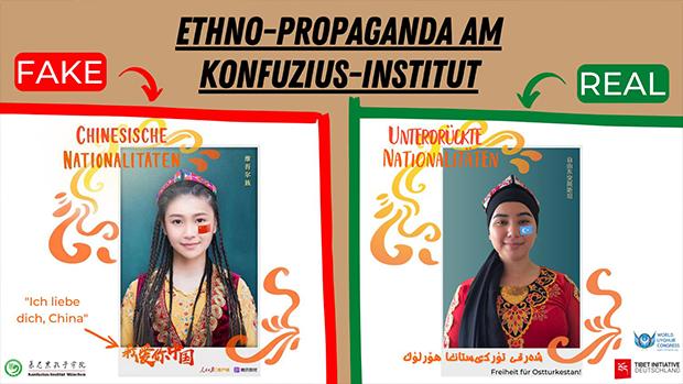 慕尼黑孔子學院用漢人員工假扮藏人、維吾爾人等少數民族在社交媒體發布P圖,遭到人權機構譴責。(圖:世維會推特)
