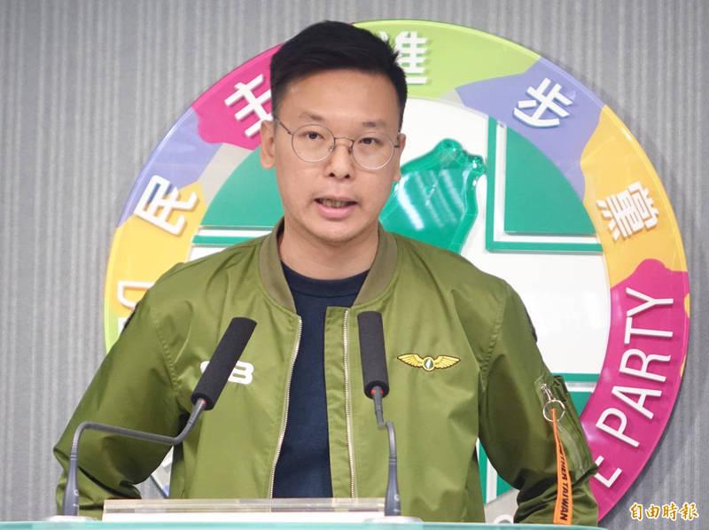 民進黨副秘書長林飛帆